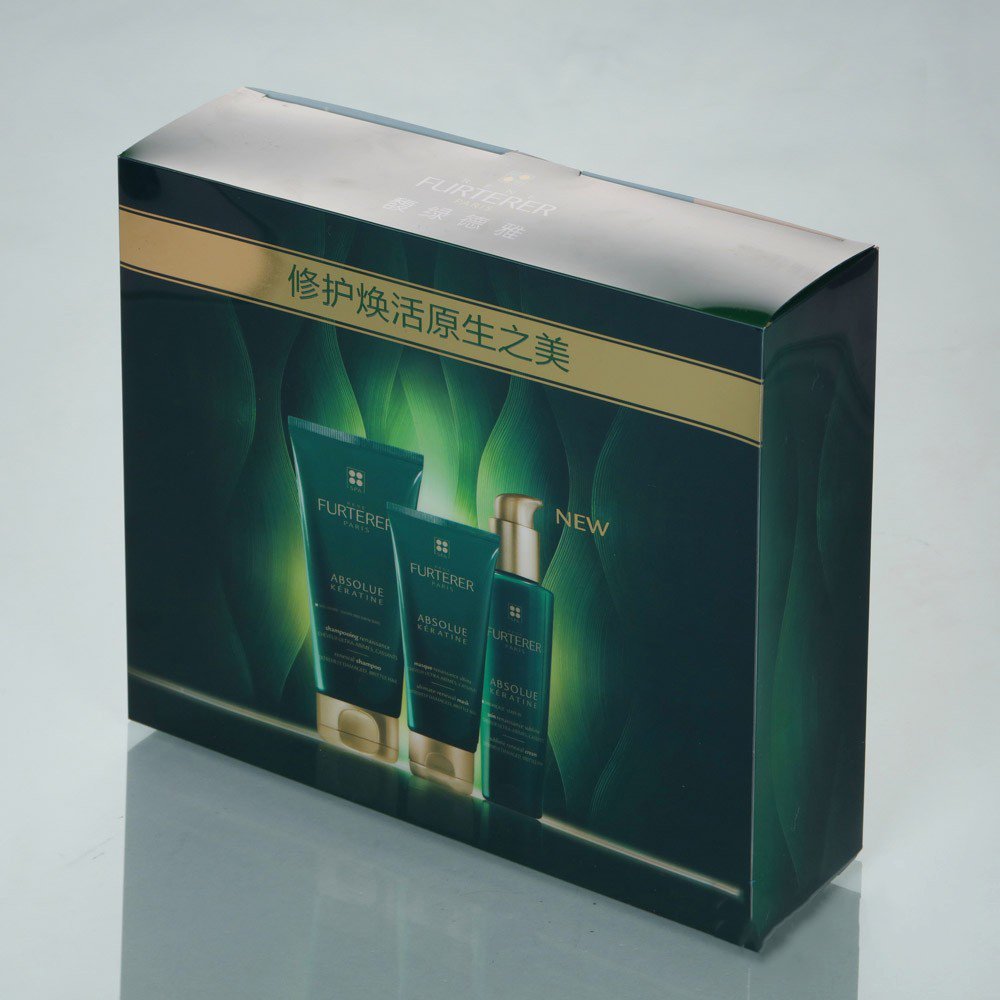 PP Cosmetic Gift Box